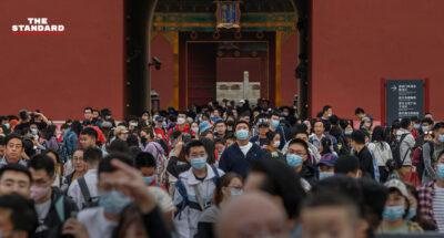 ผลวิจัยชี้ ประชากรผู้ใหญ่จีนมากกว่าครึ่งมีน้ำหนักเกิน ผลพวงเศรษฐกิจขยายตัว ทำวิถีชีวิตเปลี่ยน ออกกำลังกายน้อย-กินเนื้อเยอะ