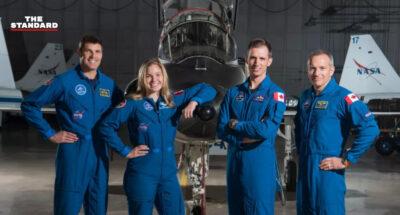 NASA เตรียมส่งนักบินอวกาศแคนาดาร่วมโปรเจกต์ Artemis ขึ้นโคจรรอบดวงจันทร์ ในปี 2023
