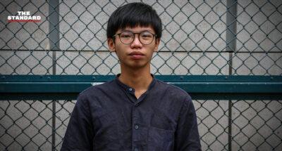 จำคุก 4 เดือน โทนี ชุง นักเคลื่อนไหวเพื่อประชาธิปไตยฮ่องกง คดีดูหมิ่นธงชาติจีน