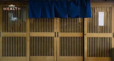 ร้านอาหารทั่วญี่ปุ่นอ่วมหนัก จ่อล้มละลายทุบสถิติสูงสุดเป็นประวัติการณ์ จากพิษโควิด-19 ทำสภาพคล่องฝืด