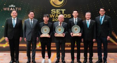 ซีอีโอจาก 'คาราบาวกรุ๊ป-อาฟเตอร์ยู' คว้ารางวัล Best CEO จากเวที SET Awards 2020 ด้าน 'เถ้าแก่น้อย' ขึ้นแท่น Young Rising Star CEO