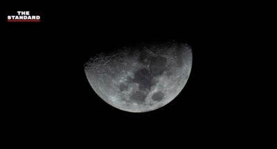 จีนเตรียมเก็บตัวอย่างหินจากดวงจันทร์ครั้งแรก หลังยานฉางเอ๋อ 5 ลงจอดบนพื้นผิวสำเร็จ