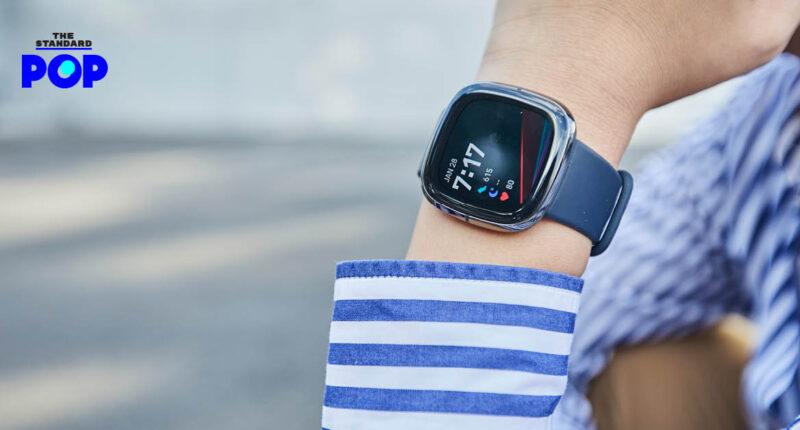 Fitbit Sense สมาร์ทวอทช์รุ่นแรกของโลกที่ช่วยวัดระดับความเครียด