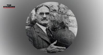 20 มกราคม 1892 แข่งขันบาสเกตบอลอย่างเป็นทางการครั้งแรกที่โรงยิม YMCA อัลบานีย์ นิวยอร์ก