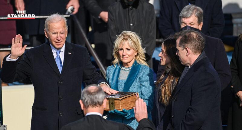 โจ ไบเดน เข้าพิธีสาบานตนเข้ารับตำแหน่งประธานาธิบดีสหรัฐฯ