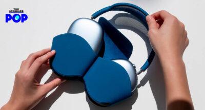 รีวิว AirPods Max หูฟังราคาแพงที่สุดของ Apple คุ้มค่าหรือแพงเกินไป?