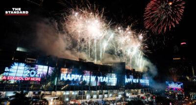 เซ็นทรัลเวิลด์จัดเคานต์ดาวน์ครั้งแรกให้คนชมที่บ้าน ส่งกำลังใจเข้าสู่ปีใหม่พร้อมความหวัง