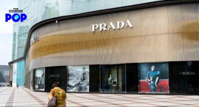 ยอดขายในประเทศจีนของ Prada ดีดตัวสูงถึง 52% ในครึ่งหลังของปี 2020