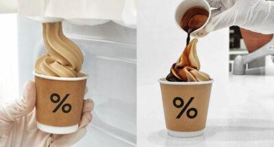 ซอฟต์ครีมกาแฟ! % Arabica กับเมนูใหม่ % Soft Cream และ % Affogato ลองได้แล้ววันนี้ที่สาขา ICONSIAM