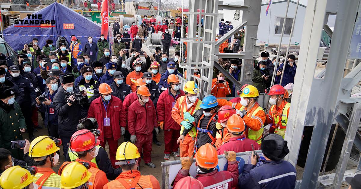 หน่วยกู้ภัยช่วยคนงานที่ติดอยู่ในเหมืองทองจีนได้แล้ว 11 จาก 22 ราย หลังเกิดเหตุระเบิด