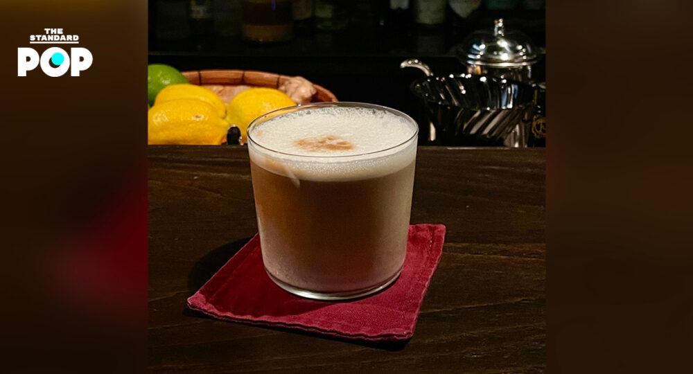 Coffee Slow Bar ยกคาเฟ่มาไว้ในบาร์ที่ Bar 335