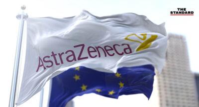EU-AstraZeneca ระบุหลังหารือว่า จะแก้ไขปัญหาจัดหาวัคซีนล่าช้าร่วมกัน หลังมีท่าทีขัดแย้งกันก่อนหน้านี้