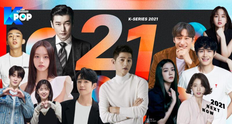 21 ซีรีส์เกาหลีปี 2021 ที่จดลงลิสต์ได้เลยว่าต้องดู!