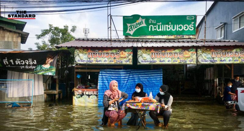 สำรวจวิถีผู้คนที่ปัตตานี หลังน้ำท่วมเมืองมาหลายวัน