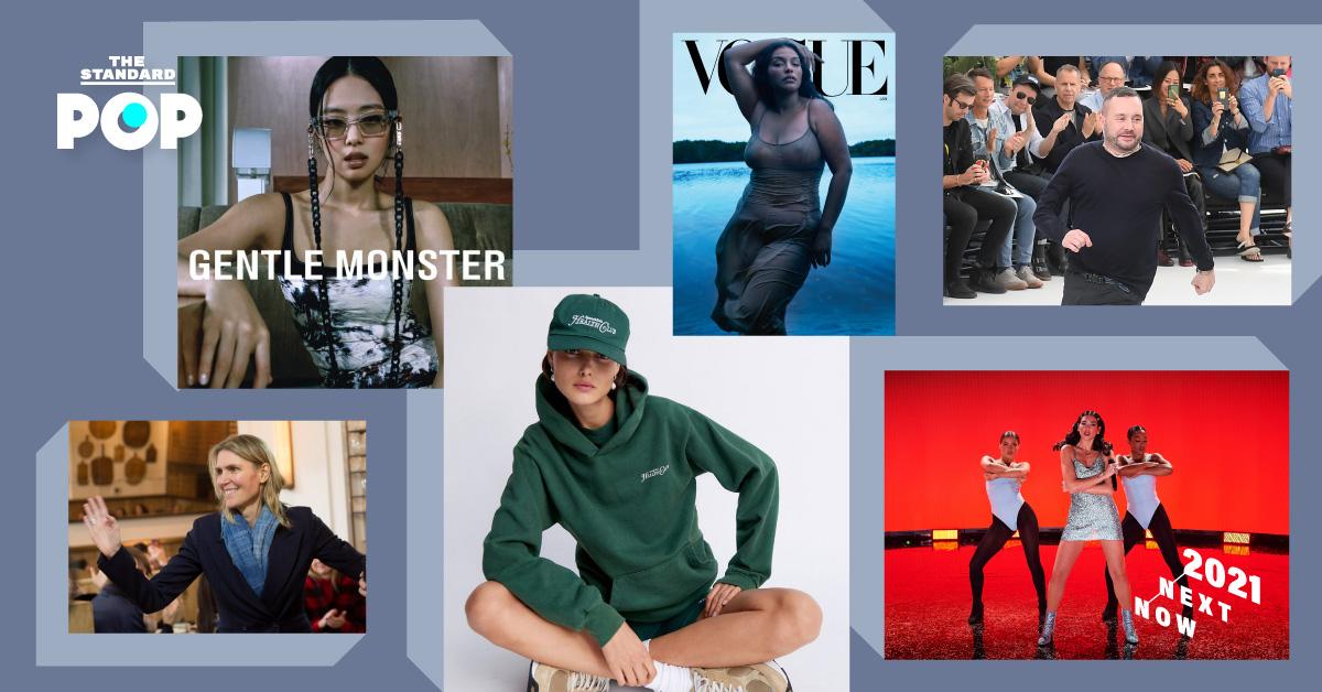 แบรนด์ Sporty & Rich, นางแบบ Paloma Elsesser และสไตลิสต์ Dua Lipa... สิ่งที่น่าจับตามองในวงการแฟชั่นปี 2021
