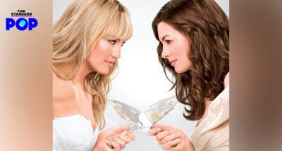9 มกราคม 2009: Bride Wars