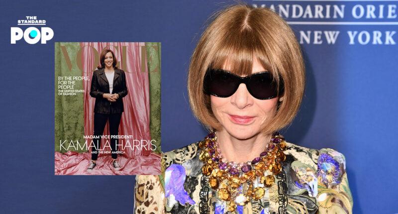 Anna Wintour ออกมาตอบโต้ หลังนิตยสาร Vogue ปก Kamala Harris โดนวิพากษ์วิจารณ์