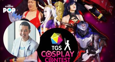 Thailand Game Show ปรับรูปแบบการประกวด TGS Cosplay Contest 2020 ผ่านไลฟ์สตรีมให้ชมแบบสดๆ 9 ม.ค. นี้
