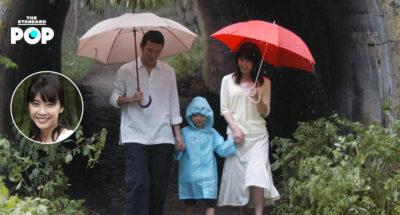 ใส่เสื้อกันฝน กางร่ม แล้วฝ่าสายฝนไปพบ ยูโกะ ทาเคอุจิ อีกครั้งใน Be With You 7 มกราคมนี้ที่ House Samyan