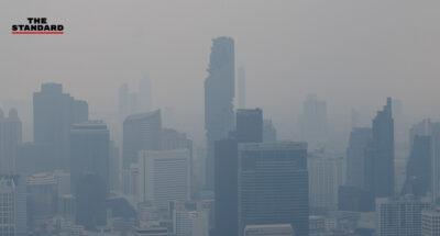 ค่าฝุ่น PM2.5