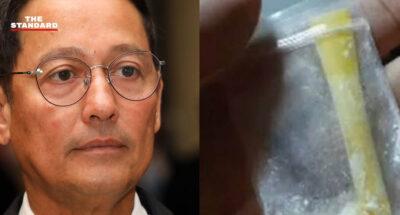 อนุดิษฐ์จี้ตำรวจเร่งปราบยาเสพติด-บ่อนการพนันในพื้นที่สายไหม หลัง 'ยาเค นมผง' ระบาดหนัก