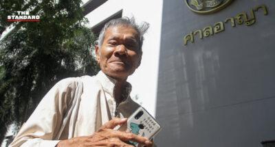 ศาลยกฟ้อง ม.112 'บัณฑิต อานียา' นักเขียนนิยาย-แนวร่วมเสื้อแดงวัย 80 ปี ปมพูดในงานเสวนาที่ มธ.