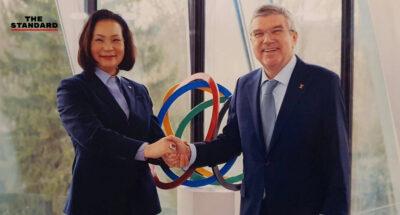 ประธาน IOC ขอไทยส่งต้นแบบการจัดแข่งแบดมินตัน 3 รายการแบบ Bubble ในการป้องกันโควิด-19 เพื่อเตรียมพร้อมสำหรับ โตเกียวเกมส์ 2020