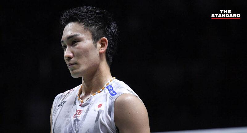 เคนโตะ โมโมตะ นักแบดมินตันมือ 1 ของโลก ตรวจพบโควิด-19 ก่อนบินมาไทย ทีมญี่ปุ่นตัดสินใจถอนตัว 3 ทัวร์นาเมนต์ใหญ่ยกทีม