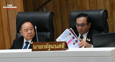 ฝ่ายค้านเตรียมยื่นญัตติอภิปรายไม่ไว้วางใจรัฐมนตรีรายบุคคล มองกรอบเวลาไม่เกิน 17 กุมภาพันธ์นี้
