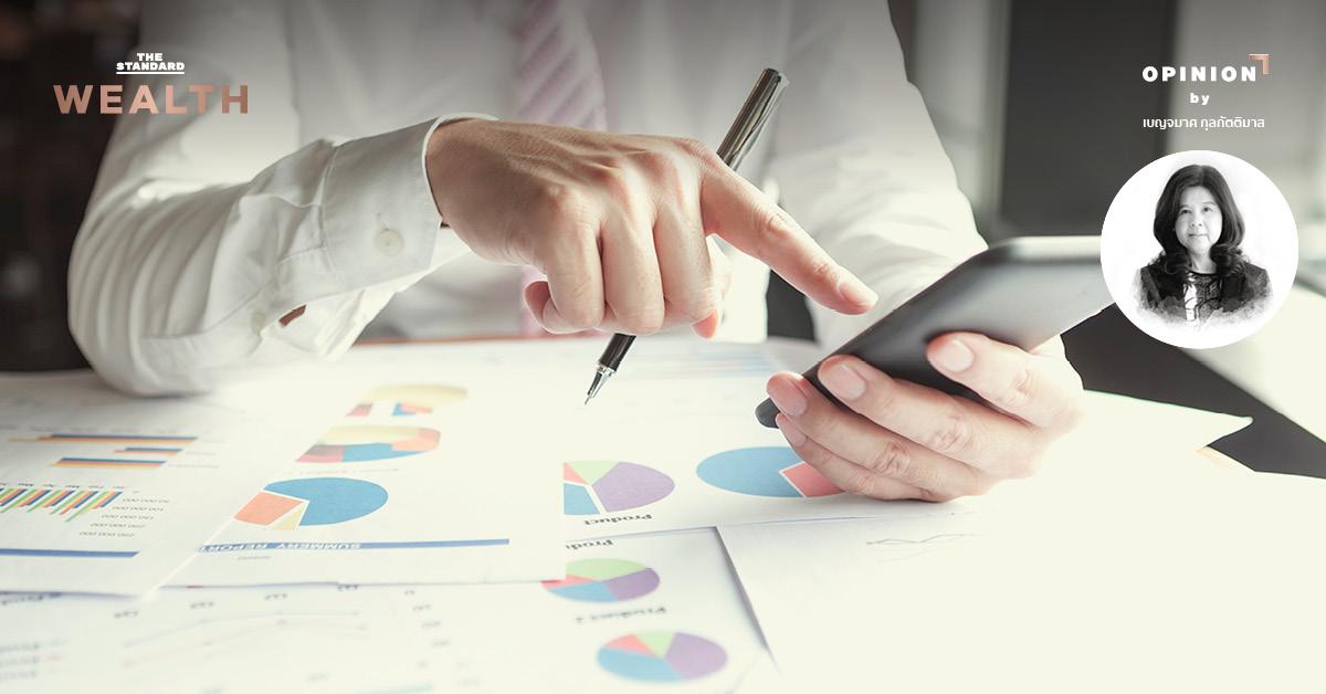 ปรับโครงสร้างกิจการอย่างไรในยุคเศรษฐกิจชะลอตัว
