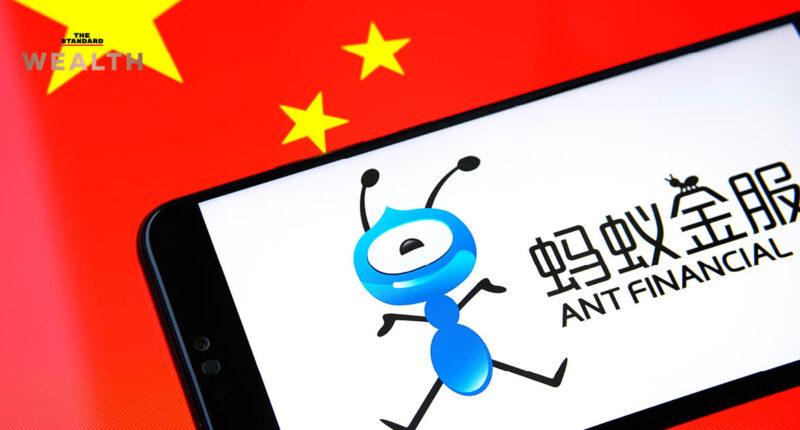 จาก Ant Group สู่การตรวจสอบหุ้นเทคฯ จีน