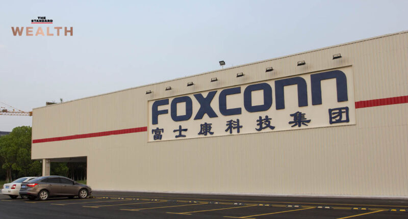 Foxconn ย้ายฐานผลิตชิ้นส่วน iPad และ MacBook