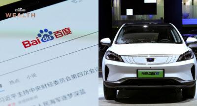Baidu-เสิร์ชเอ็นจินยักษ์ใหญ่จีน-จับมือ-Geely-ลุยผลิตรถยนต์ไฟฟ้า