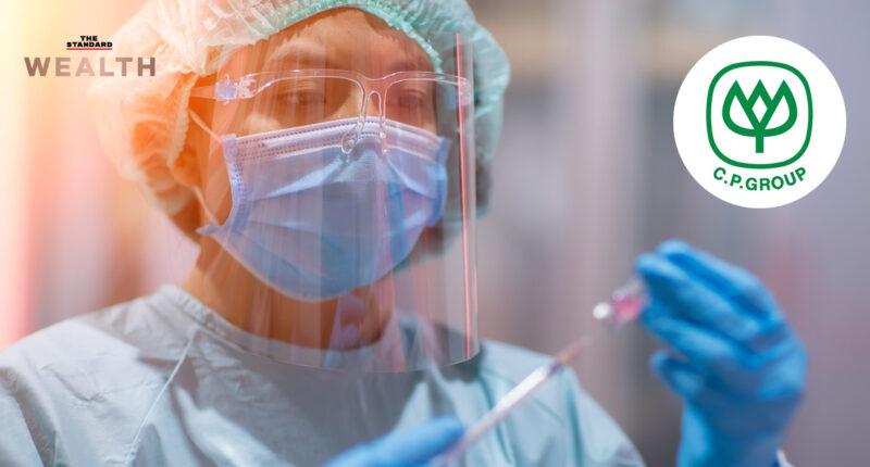 เครือ CP ทุ่ม 1.54 หมื่นล้านบาท เข้าถือหุ้น 15% ในบริษัทที่ผลิตวัคซีน CoronaVac สำหรับโควิด-19