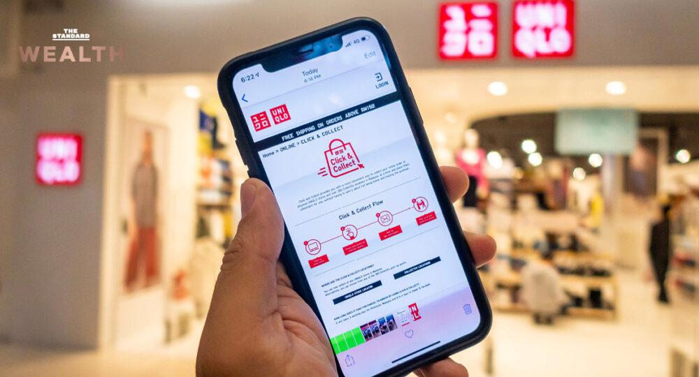 Uniqlo ปั้น 'Uniqlo Pay' ระบบชำระเงินของตัวเอง หวังเก็บข้อมูลลูกค้าไปต่อยอดการผลิตและการขาย