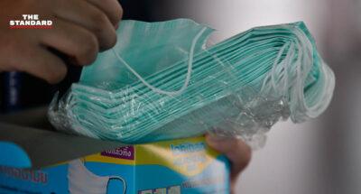 ครม. เห็นชอบกำหนดหน้ากากอนามัย เจลล้างมือ ผ้าสปันบอนด์ เศษกระดาษ เป็นสินค้าควบคุมเพิ่มเติมปี 2564