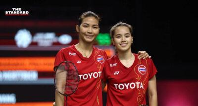 กิ๊ฟ-วิว ไม่พลาด ตีตั๋วเข้ารอบรองชนะเลิศหญิงคู่แบดมินตัน ศึก HSBC BWF World Tour Finals