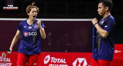 'บาส-ปอป้อ' คว้าชัยเหนือคู่ผสมฝรั่งเศส เข้าชิงศึก HSBC BWF World Tour Finals