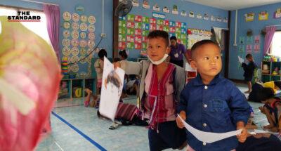 กสศ. ส่ง 'คุณภาพการศึกษา' เป็นของขวัญวันเด็กสู่ 50 โรงเรียนพื้นที่ห่างไกล
