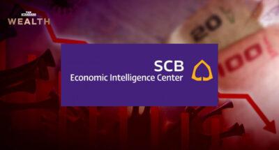EIC หั่นคาดการณ์เศรษฐกิจไทยปีนี้โตเหลือ 2.2% พิษโควิด-19 ระบาดรอบใหม่