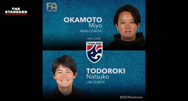 Miyo Okamoto