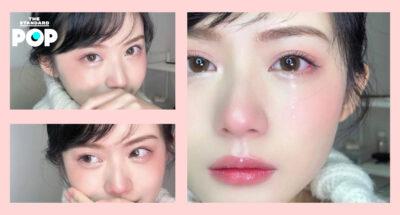 เทรนด์แต่งหน้า ร้องไห้ ที่โด่งดังในจีน กลายเป็นไวรัลที่สาวไทยแห่แต่งตาม