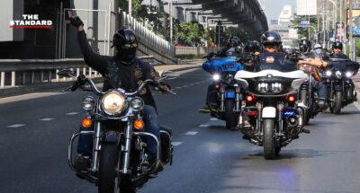 ชมรม Immortals Thailand กลุ่มรถ Harley-Davidson