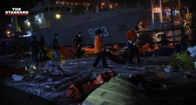 อินโดนีเซียประกาศยุติกู้ซากเครื่องบินตกทะเล ระบุตัวตนผู้เสียชีวิตได้ 43 รายแล้ว
