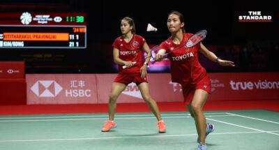 กิ๊ฟ-วิว พ่ายหญิงคู่จากเกาหลีใต้ 1-2 เกม ตกรอบรองชนะเลิศ แบดมินตันรายการ HSBC BWF World Tour Finals