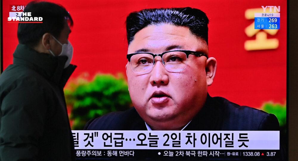 คิมจองอึนได้รับเลือกให้ดำรงตำแหน่งเลขาธิการใหญ่พรรคแรงงานเกาหลีคนใหม่