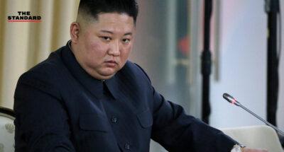 คิมจองอึน ประกาศกร้าว สหรัฐฯ คือ 'ศัตรูตัวฉกาจ' ของเกาหลีเหนือ เร่งเดินหน้าพัฒนานิวเคลียร์