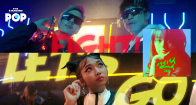 Milli, Mindset และ P-Hot รวมทีมรีมิกซ์เพลง Bye Bye Boy เวอร์ชันไทย ฉลอง 25 ปีในวงการของ Nanase Aikawa