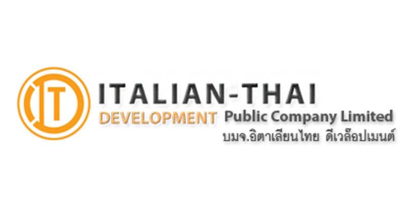 สื่อนอกจับตารัฐบาลเมียนมาหาพันธมิตรอื่นเสียบแทน ITD สานต่อโครงการเขตเศรษฐกิจพิเศษทวาย