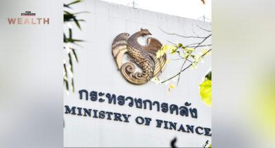 คลังเตรียมขายพันธบัตร 'เราชนะ' กสิกรไทยจับตาตลาดตราสารหนี้ในประเทศ